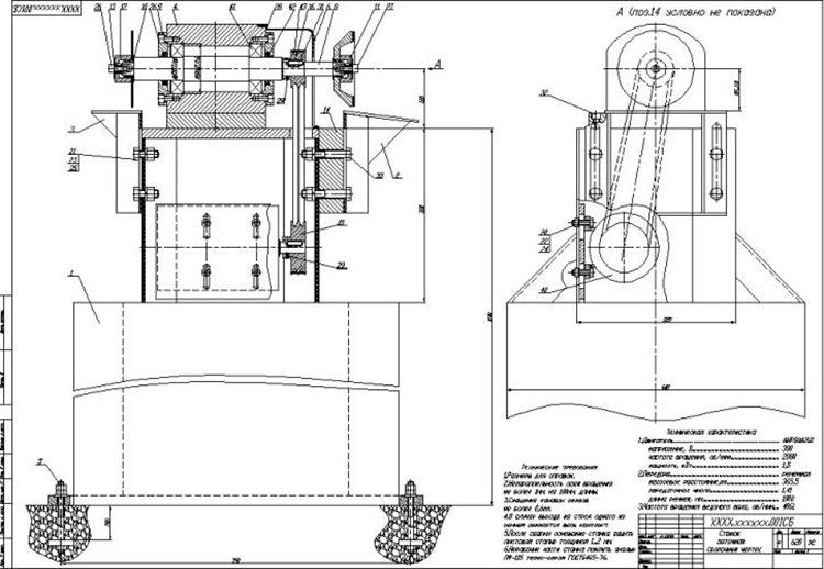 Алмазно-заточной станок для доводки резцов + Деталировка + Паспорт