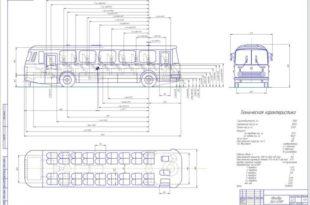 Автобус ЛАЗ-699Р