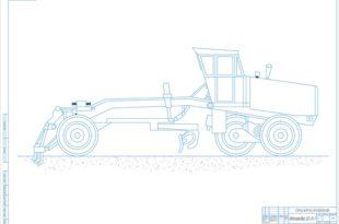Автогрейдер ДЗ-31-1 общий вид