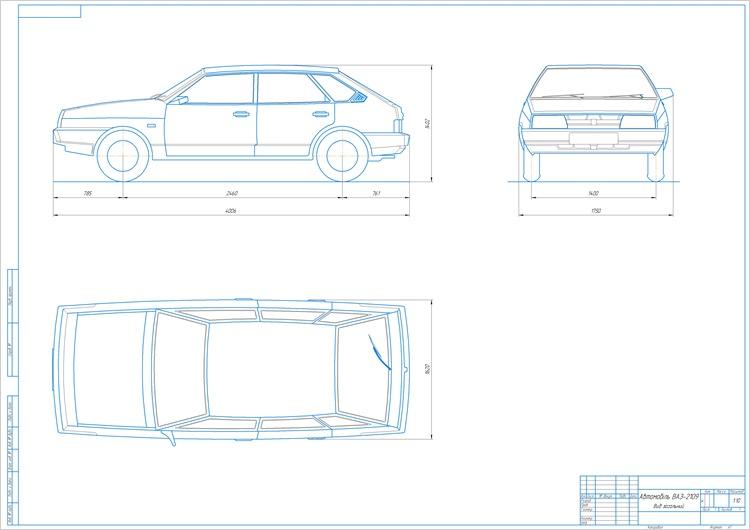 Автомобиль ВАЗ-2109 Вид общий