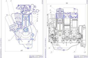 Четрежи двигателя Д-130
