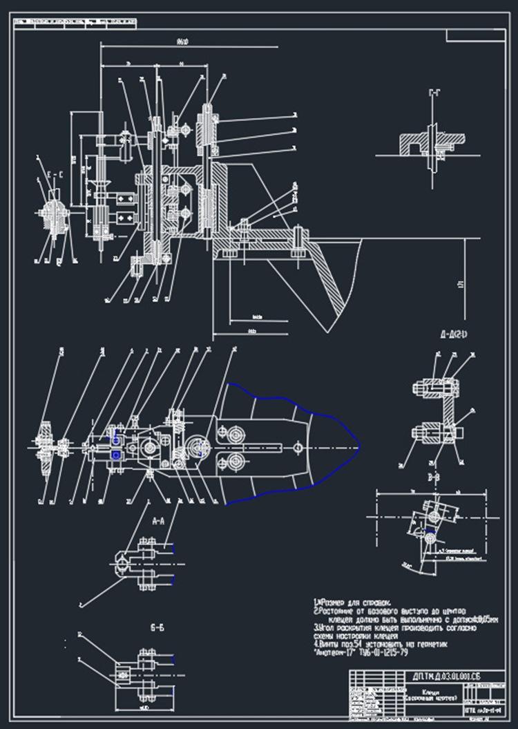 Дипломный проект - Автомат сборки ножек электрических ламп