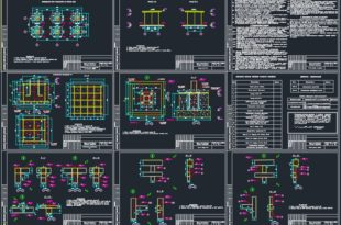 Документация по металлическим конструкциям и фундаментам