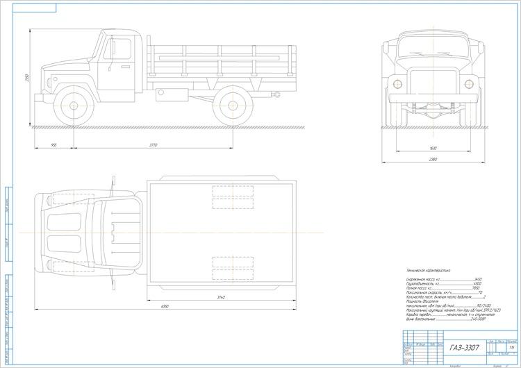 ГАЗ-3307 Внешний вид