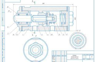 Клапан механический сборочный чертеж