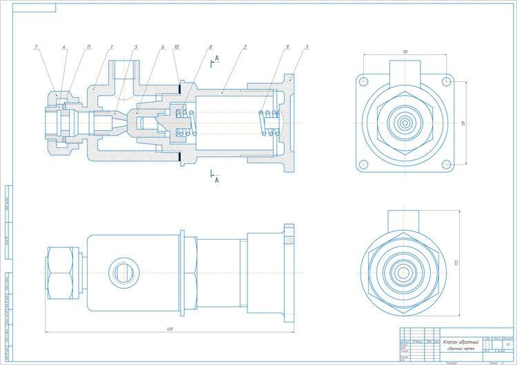 Клапан обратный сборочный чертеж + спецификация