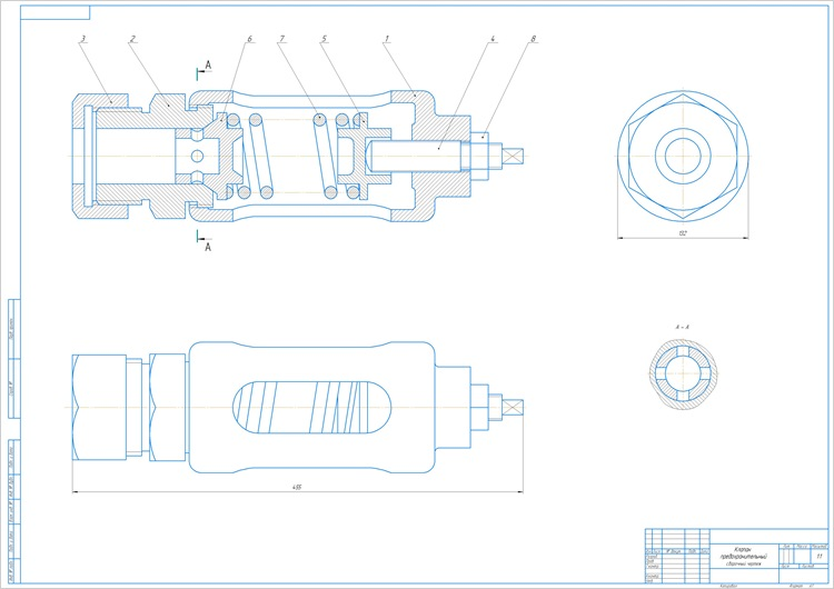 Клапан предохранительный сборочный чертеж (спецификация)
