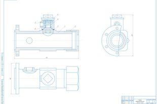 Клапан предохранительный сборочный чертеж + спецификация