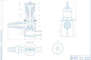 Клапан сборочный чертеж + спецификация