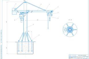 Консольный поворотный кран на неподвижной колонне