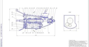 Коробка передач автомобиля ВАЗ-2105 Сборочный чертеж