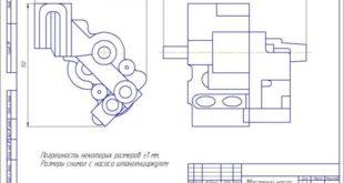 Масляный насос двигателя КамАЗ