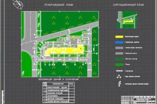 Многоэтажный дом (план)