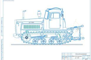 Общий вид трактора ДТ-75М