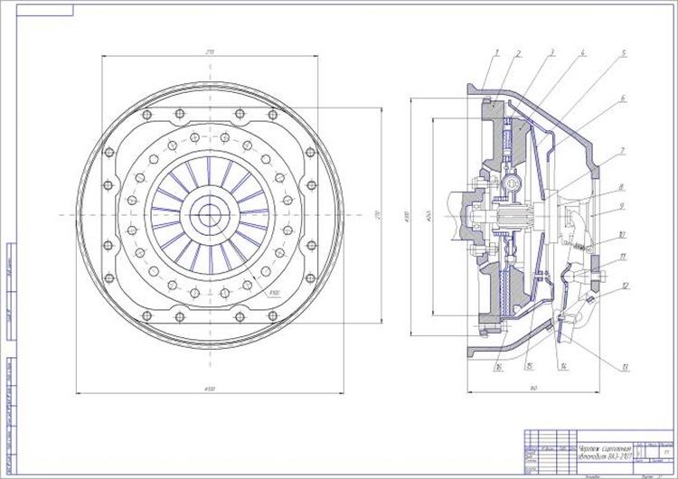 Однодисковое сцепление с диафрагменной пружиной ВАЗ 2107