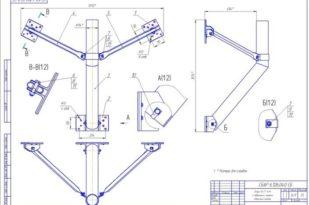 Опора 1,8 СТ (WM) с подвижными опорами Сборочный чертеж