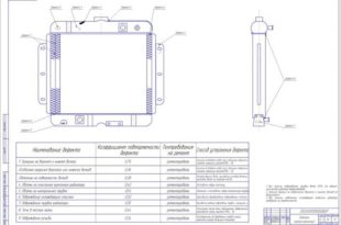 Радиатор (чертёж ремонтный)