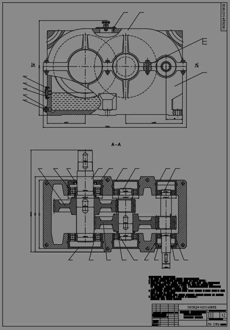 Редуктор цилиндрический двухступенчатый. Сборочный чертеж.