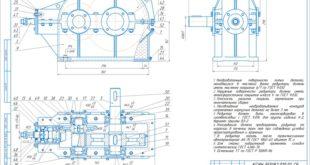 Редуктор коническо-цилиндрический Сборочный чертеж
