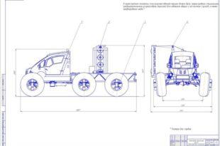 Самоходное трехосное шасси Транспортное положение