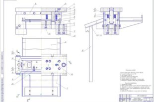 Штамп обрубки и пробивки отверстий в детали Прокладка