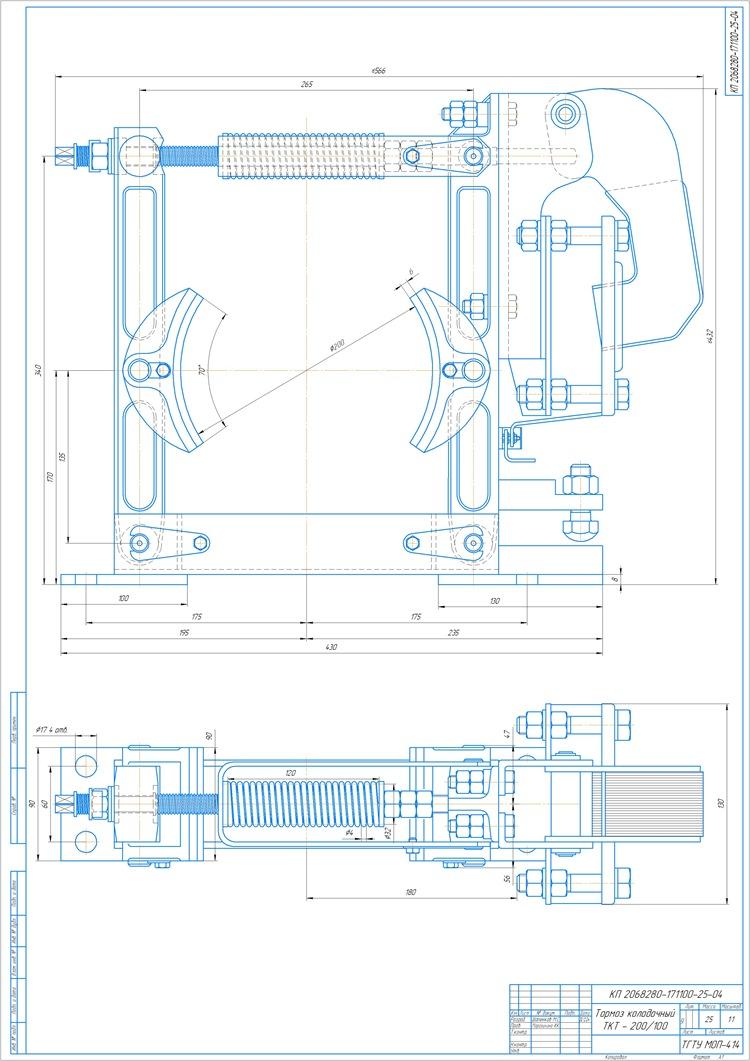 Тормоз колодочный ТКТ - 200х100