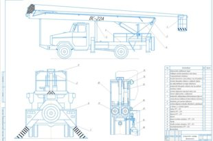 Устройства и приборы безопасности АГП ВС-22А