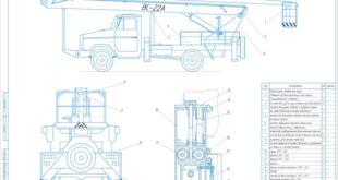 Устройства и приборы безопасностиАГП ВС-22А