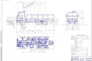 Вид общий КамАЗ 55102