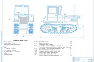 Внешний вид трактора ДТ-75