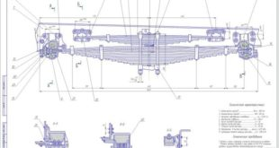 Задняя подвеска автомобиля ГАЗ-3307