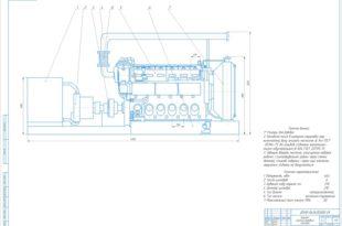Агрегат насосно-привідний АНП-600