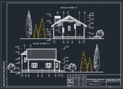 Четырех комнатный жилой дом
