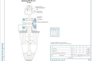 Крепление ПМП-118