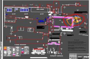ППР на возведение административного здания