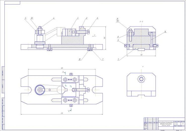 Приспособление для фрезерования деталей типа рычаг сборочный чертеж