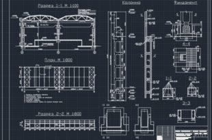 Проектирование одноэтажного производственного здания