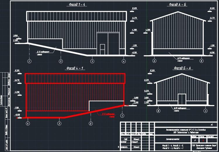 Склад для хранения золы, чертежи КМ и АС