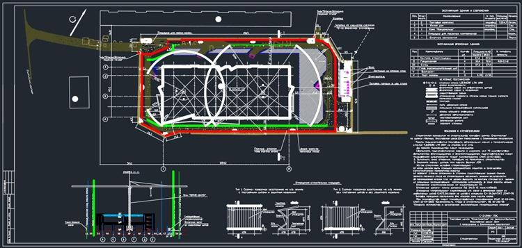 Стройгенплан на возведение торгового центра